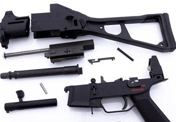 NFA Firearms | Class 3 Weapons For Sale | Side Arm Sams